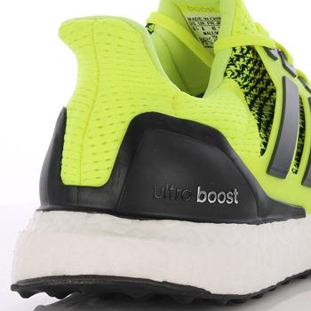 5cee44f45a De a vizuális vizsgálódás után bújjunk végre bele a cipőbe. Elsőre kicsit  szűkösnek éreztem a konstrukciót, a cipőfűző szorosságát is nehéz volt  eltalálni, ...